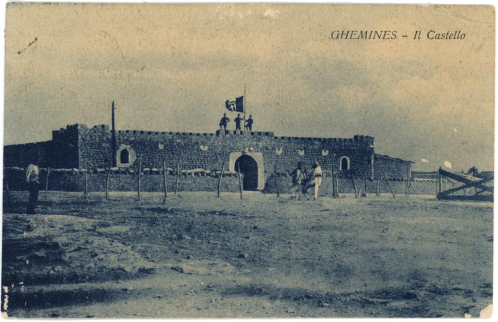 Ghemines, il castello