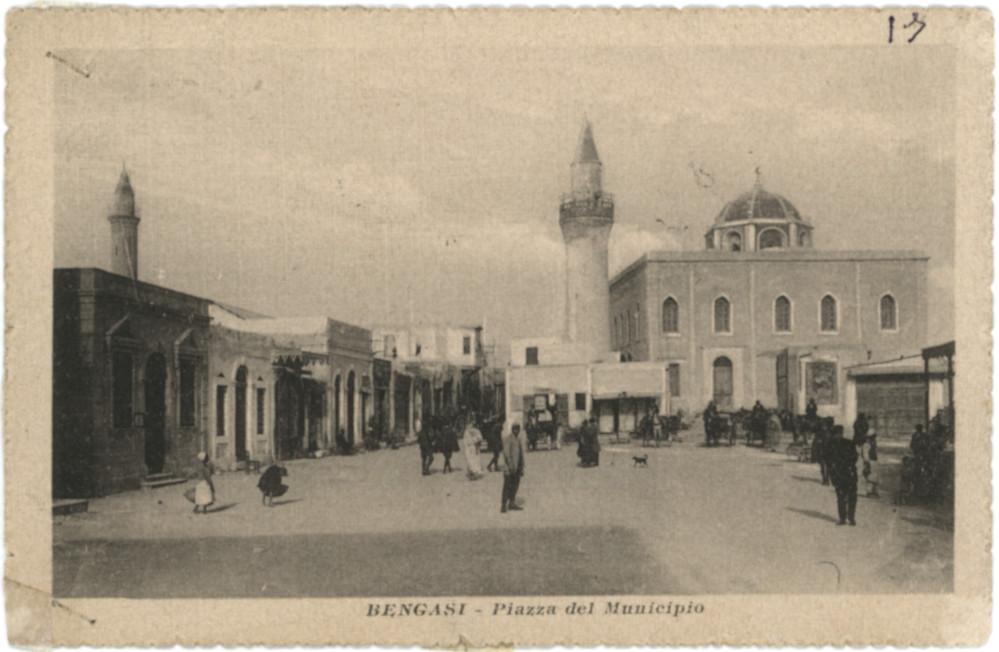 Bengasi, Piazza del municipio